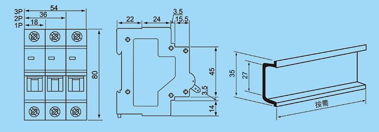 3p 小型断路器   xbm7 新型小型断路器的主触点是靠手动操作或电动